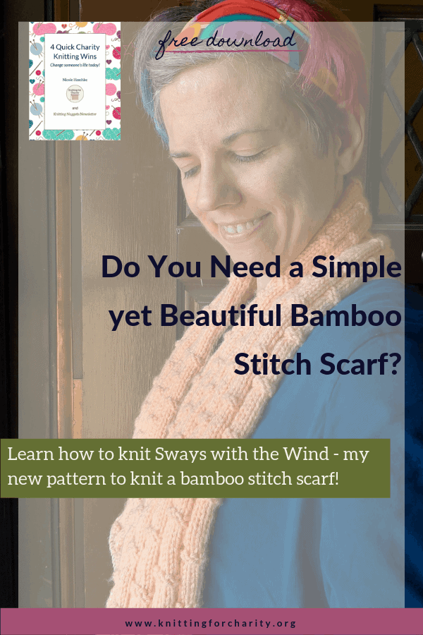 Sways with the Wind bamboo stitch scarf